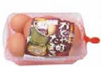 緒方エッグファームのかぐや姫たまご(2009年9月号掲載)