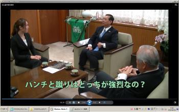 動画イメージ2