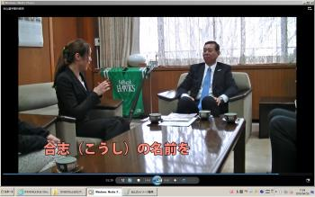 動画イメージ3