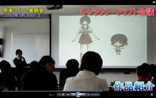 響創塾ドラフト会議(3)