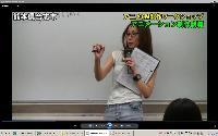 中学生アニメCMワーク(2)
