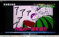 中学生アニメCMワーク(4)