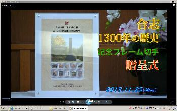 動画イメージ(1)