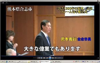 動画イメージ(3)
