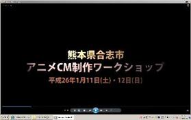 アニメワーク動画イメージ(1)