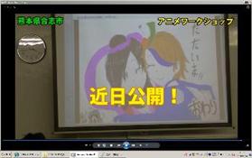 アニメワーク動画イメージ(4)
