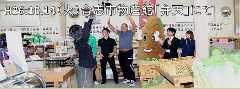 1枚目熊本ケーブルテレビの収録