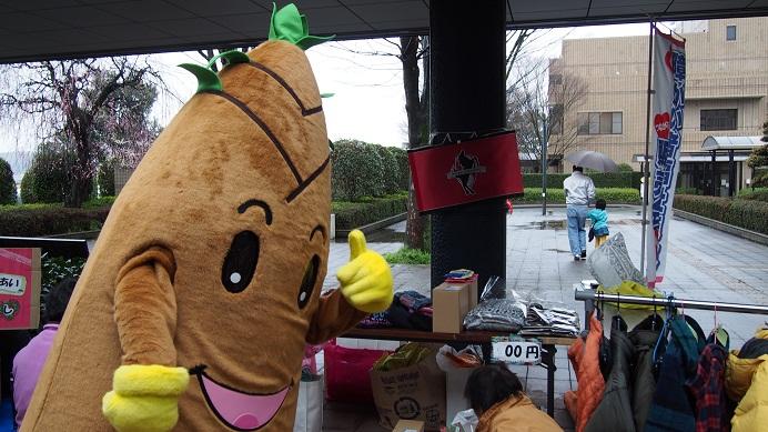 46枚目_ ロアッソくんへの応援旗