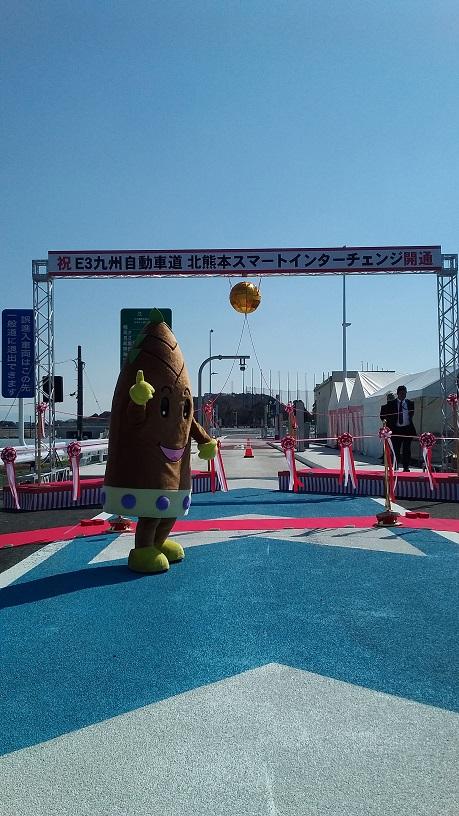 03-08_楽屋入り・会場下見20190324_102029