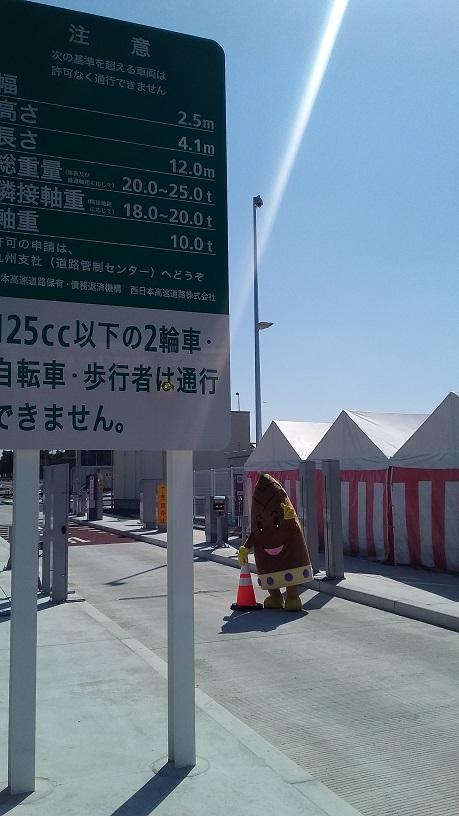 03-10_楽屋入り・会場下見20190324_102247