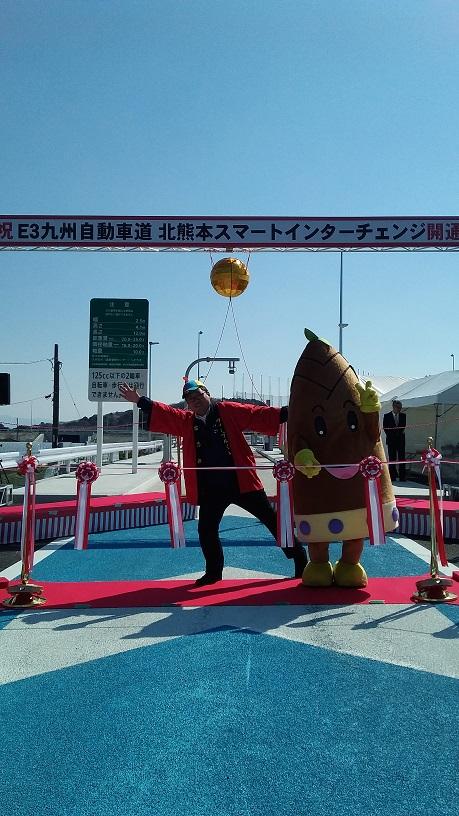 03-09_楽屋入り・会場下見20190324_102102