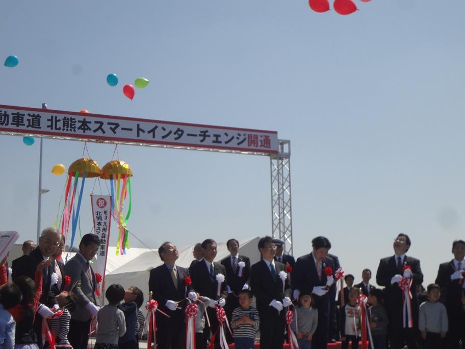 07-09_式典風船とばしDSC08006
