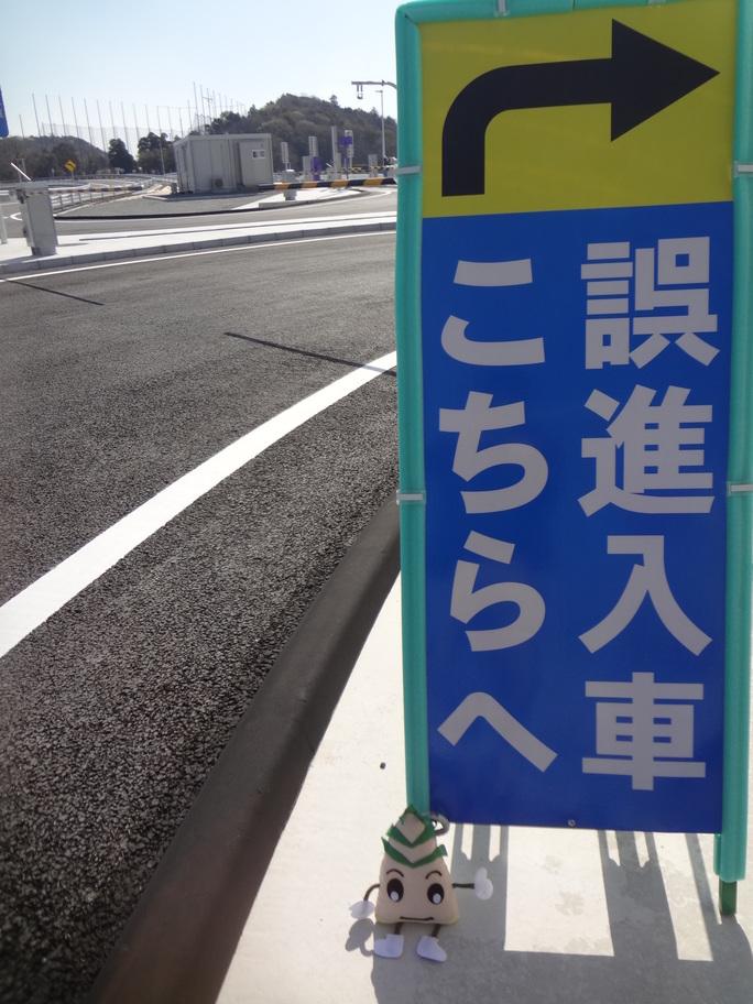 03-12_楽屋入り・会場下見DSC07966