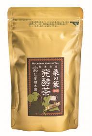 峯樹木園 桑の葉発酵茶