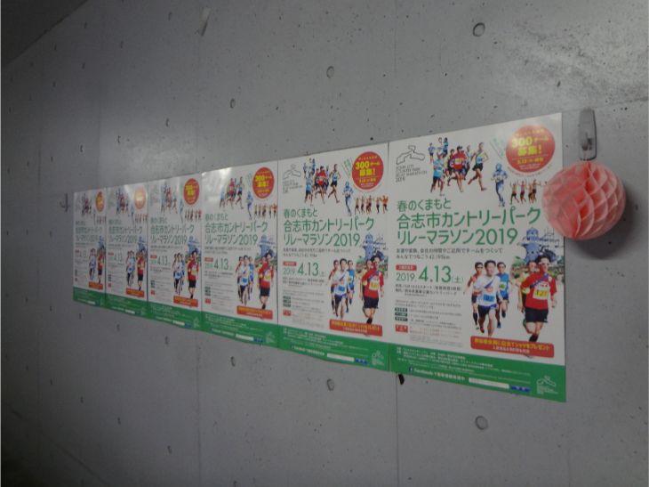 01-04_会場入りDSC08094