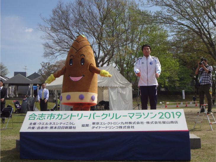 03-06_開会式DSC08119