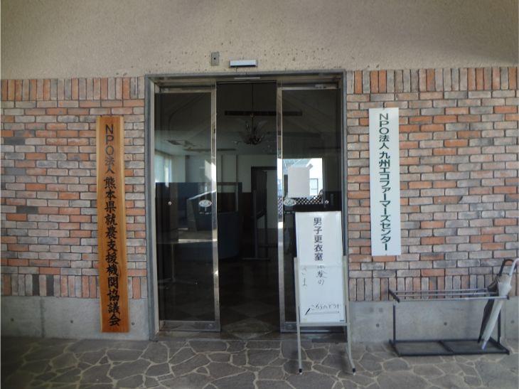 01-05_会場入りDSC08099