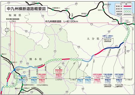 中九州横断道路地図