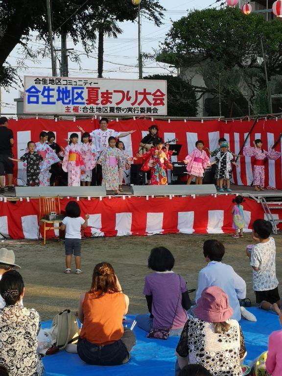07-02第一小児童「パプリカ」他_合生夏祭り_190819_0005