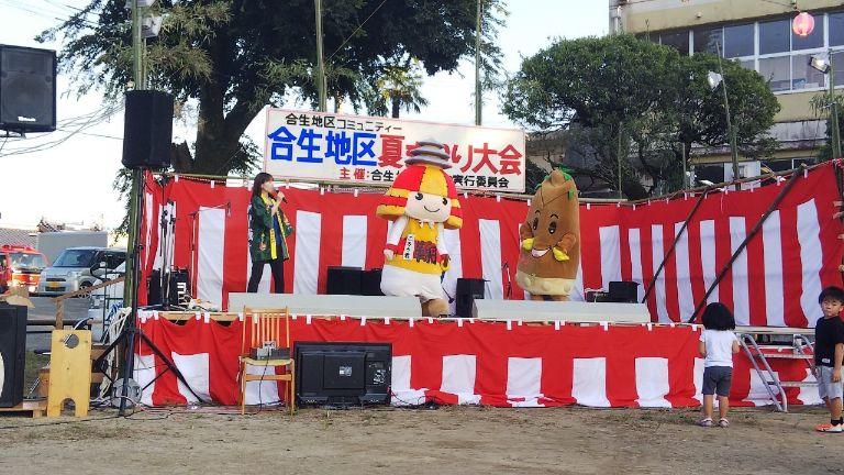 03-11キャラクター紹介_合生夏祭り_190819_0011