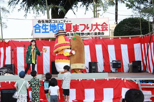 03-06キャラクター紹介_IMG_0547