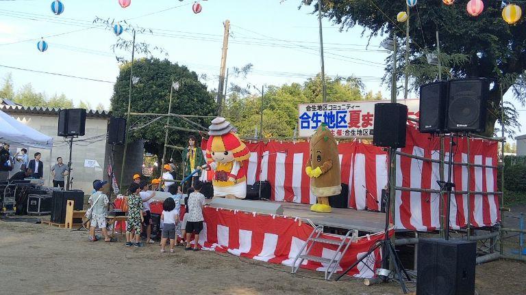 03-13キャラクター紹介_合生夏祭り_190819_0013