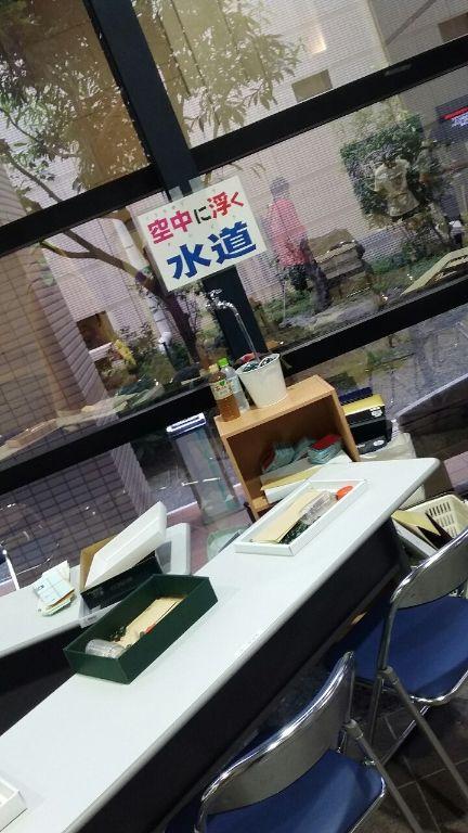 06-02クリエイター塾_ヴォルターズカップ_190819_0032