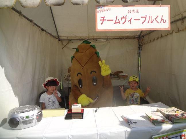 04-05サイン会_DSC00189