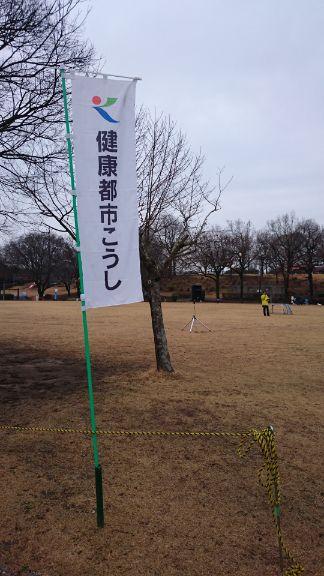 00-11_会場入りDSC_0177