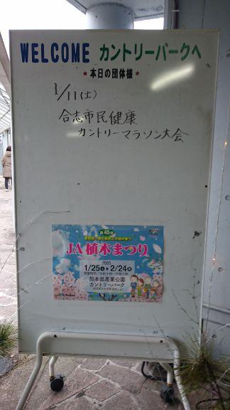 00-03_会場入りDSC_0175