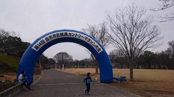 00-12_会場入りDSC_0178