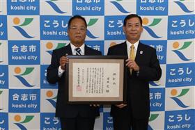 原田勝憲さん(左)と荒木市長