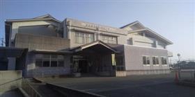 須屋市民センター