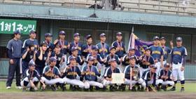 第16回RKK旗選抜少年軟式野球大会優勝