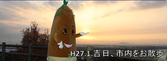 1枚目_扉絵