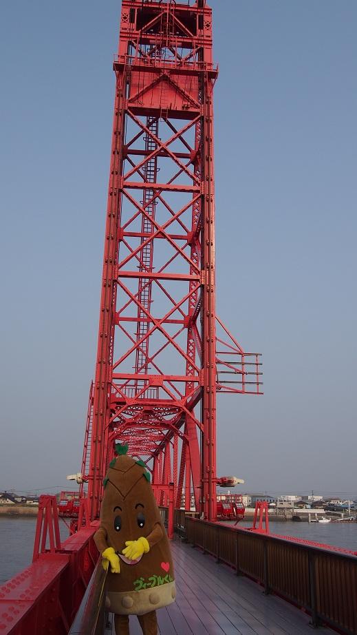 18枚目_ヴィーブルくん、筑後川昇開橋を視察する